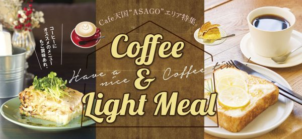 Coffee & Light Meal